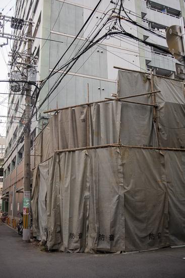 GHarhoff_Japan_130223