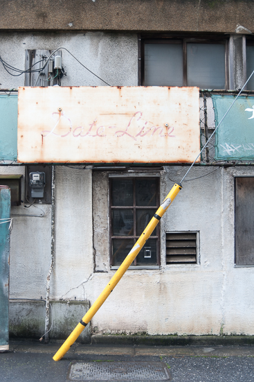 GHarhoff_Tokyo_151107-1