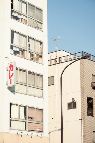 GHarhoff_Tokyo_151127